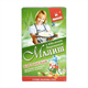 Детские товары Киев. Детское питание.Молочные смеси. Молочная смесь «Малыш» с овсяной крупой (толокном) 400гр.