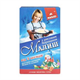 Детские товары Киев. Детское питание.Молочные смеси. Молочная смесь «Малыш» (с рисовой крупой) 400гр.