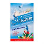 Детские товары Киев. Детское питание Киев.Молочные смеси. «Малыш» с рисовой мукой (быстрого приготовления) 400гр.