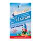 Детские товары Киев. Детское питание.Молочные смеси. «Малыш» с рисовой мукой (быстрого приготовления) 400гр.
