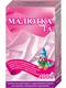 Детские товары Киев. Детское питание.Молочные смеси. Молочная смесь «Малютка ГА (гипоаллергенная)» 400гр.