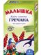 Детские товары Киев. Детское питание.Каши молочные. Каша молочная «Малышка» гречневая 250гр.