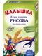 Детские товары Киев. Детское питание.Каши молочные. Каша молочная «Малышка» рисовая 250гр.