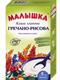 Детские товары Киев. Детское питание.Каши молочные. Каша молочная «Малышка» - гречка, рис 250гр.