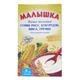 Детские товары Киев. Детское питание.Каши молочные. Каша молочная«Малышка» - смесь круп 250гр.