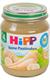 Детские товары Киев. HIPP Киев. HiPP Первый детский пастернак 125гр (упаковка 6 шт.)