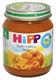 Детские товары Киев. HIPP Киев. HIPP Пюре из тыквы 125гр (упаковка 6 шт.)