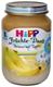Детские товары Киев. HIPP Киев. HIPP Бананы с творожным кремом 190гр (упаковка 6 шт.)