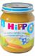 Детские товары Киев. HIPP Киев. HIPP Био-телятина с нежными овощами и картофелем 125гр (упаковка 6 шт.)