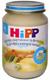Детские товары Киев. HIPP Киев. HIPP Кролик с картофелем и фенхелем 190гр (упаковка 6 шт.)