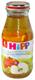 Детские товары Киев. Детское питание.Детский сок. HIPP Яблочно-виноградный сок 200гр (упаковка 6 шт.)
