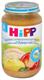 Детские товары Киев. Детское питание.Пюре мясное и рыбное. HIPP Цыпленок с помидорами и картофелем 220гр (упаковка 6 шт.)