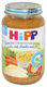 Детские товары Киев. Детское питание.Пюре мясное и рыбное. HIPP Цыпленок с овощами и макаронами 220гр (упаковка 6 шт.)