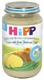 Детские товары Киев. Детское питание.Пюре мясное и рыбное. HIPP Кролик с картофелем и спаржевой фасолью 220гр (упаковка 6 шт.)