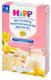 Детские товары Киев. Детское питание.Каши молочные. HIPP «Первая детская каша» Молочная рисово-кукурузная с пробиотиками 250гр