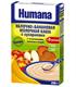 Детские товары Киев. Детское питание.Каши молочные. HUMANA Молочная яблочно-банановая с сухарями 250гр