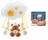 Детские игрушки Киев.Подвесные на кроватку. CHICCO Подвесная игрушка на кроватку