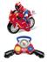 Детские игрушки Киев.С радиоуправлением. CHICCO Мотоцикл