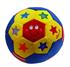 Детские игрушки Киев.Мягкие игрушки. CHICCO Мягкий музыкальный мяч
