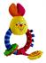 Детские игрушки Киев.Погремушки-шелестелки. CHICCO Мягкая погремушка