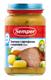 Детские товары Киев. Детское питание.Пюре мясное и рыбное. SEMPER Телятина с картофелем и морковью пюре (9m+) 200гр (упаковка 3 шт.)