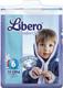 """Детские товары Киев. LIBERO Киев. подгузники Libero Comfort Fit """"6"""" XL 52 (12-22 кг)"""