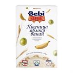 Детские товары Киев. Детское питание Киев.Каши молочные. BEBI Каша молочная - пшеница, яблоко, банан 250гр