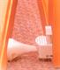 Детские товары Киев. Аксессуары.Защитная серия. SAFETY 1-ST Замок «оставайся открытой» для двери
