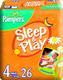 Детские товары Киев. PAMPERS Киев. Подгузники PAMPERS Sleep&Play Maxi 4 (7-18кг) 26шт.