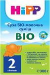 Детские товары Киев. Детское питание Киев.Молочные смеси. HiPP 2 BIO 300гр