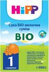Детские товары Киев. Детское питание Киев.Молочные смеси. HiPP 1 BIO 300гр (7шт.)