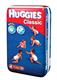 Детские товары Киев. HUGGIES Киев. Подгузники HUGGIES Classic 4 (7-16 кг) 14шт