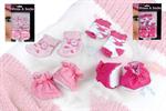 Детские товары Киев. Детские игрушки Киев. Dolls World Игровой набор носочки и пинетки для куклы 41см, 2 ассорт.
