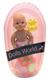 Детские товары Киев. Dolls World Киев. Dolls World Пупс, 24cм, в ванночке с аксессуарами