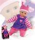 """Детские товары Киев. Dolls World Киев. Dolls World Пупс """"Жасмин"""", 30см"""