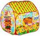 Детские товары Киев. DEVIK play joy Киев. Bruno Bear Волшебный конфетный киоск, 107х90х100см