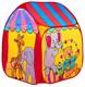 Детские товары Киев. Детские игрушки.Домики и палатки самораскладные. Bruno Bear Волшебный цирк-шапито (тент), 90х90х100см