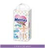 Детские товары Киев.  Трусики Merries L (9 - 14 кг) 44шт