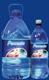 Детские товары Киев. Детское питание.Вода детская. REMEDIA Детская вода питьевая 0,5 л