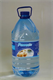 Детские товары Киев. Детское питание.Вода детская. REMEDIA  Дитская  вода питьевая 5 л