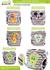 ЭКО ТОВАРЫ Киев.Многоразовые подгузники. многоразовый подгузник Полосатик с аппликацией, без кармана
